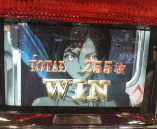 s_NEC_0221_Blood_WIN.jpg