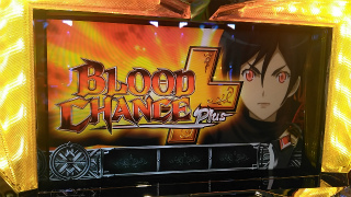 s_WP_20160906_09_44_15_Pro_BLOOD__BLOOD_CHANCE.jpg