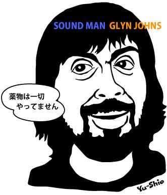 Glyn Johns caricature