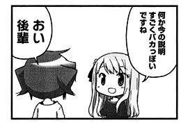 【ひだまりスケッチ[9]】P070