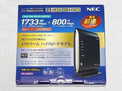 Aterm WG2600HP2(PA-WG2600HP2)