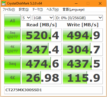 【CrystalDiskMark 5.2.0】MX300 CT275MX300SSD1
