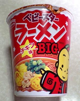 10/10発売 ベビースターラーメン チキン味 BIG