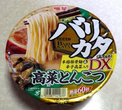 10/24発売 明星 バリカタDX 高菜とんこつ