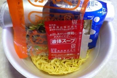 8/29発売 中華三昧PREMIUM 銀座アスター監修 とろみ醤油麺(内容物)