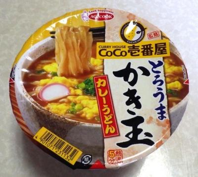 10/31発売 CoCo壱番屋監修 とろうまかき玉カレーうどん