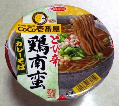 10/31発売 CoCo壱番屋監修 とび辛鶏南蛮カレーそば