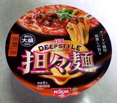 5/30発売 日清 DEEP STYLE 担々麺