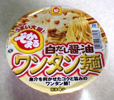 8/15発売 でかまる 白だし醤油ワンタン麺