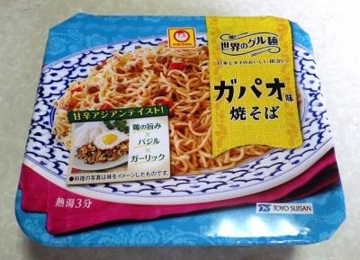 5/2発売 世界のグル麺 ガパオ味焼そば
