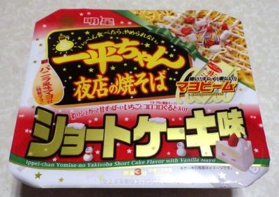 12/5発売 一平ちゃん 夜店の焼そば ショートケーキ味