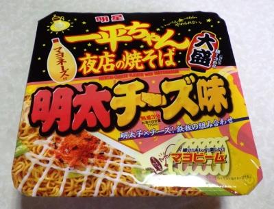 6/13発売 一平ちゃん 夜店の焼そば 大盛 明太チーズ味