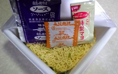 8/22発売 一平ちゃん 夜店の焼そば 大盛 瀬戸内レモン味(内容物)