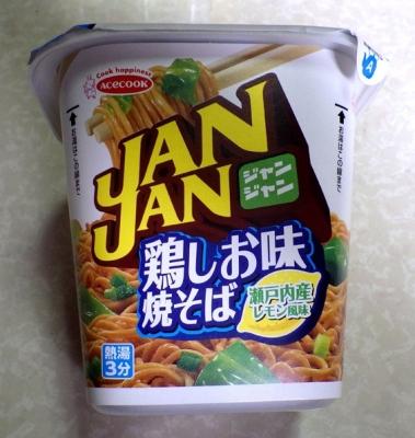 3/28発売 JANJAN 鶏しお味焼そば レモン風味
