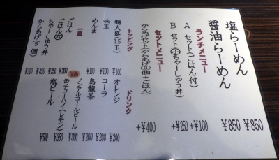 影武者 メニュー(2016年5月)