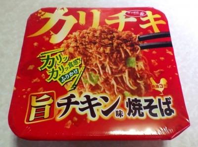 12/5発売 カリチキ 旨チキン味焼そば