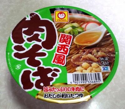 9/19発売 マルちゃん 関西風肉そば