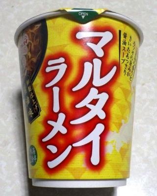 11/14発売 味のマルタイ 縦型マルタイラーメン