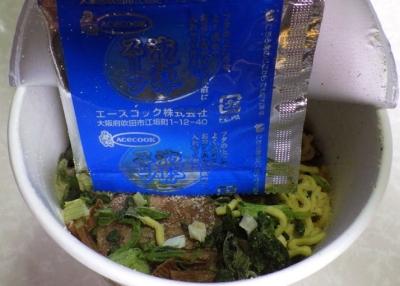 8/22発売 一度は食べたい名店の味 ぜんや 行列必至の塩ラーメン(内容物)
