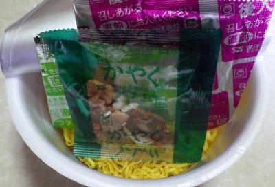 5/16発売 ドラゴンボール超 麺づくり 黒い豚カレー味(内容物)