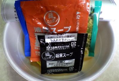 7/11発売 麺ニッポン 札幌濃厚味噌ラーメン(内容物)