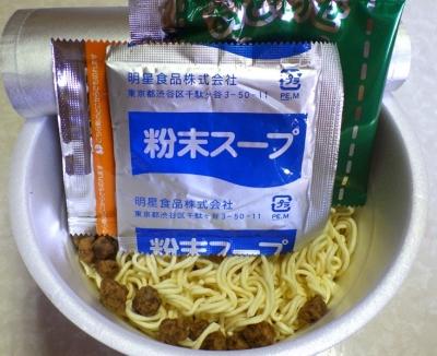 6/27発売 麺屋こころ監修 台湾ラーメン 大盛(内容物)