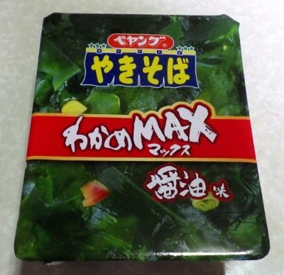 11/7発売 ペヤング わかめMAXやきそば