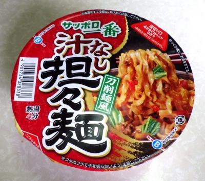 7/11発売 サッポロ一番 刀削麺風 汁なし担々麺