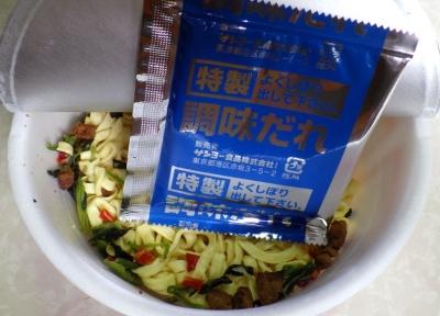 7/11発売 サッポロ一番 刀削麺風 汁なし担々麺(内容物)