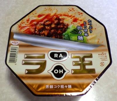 10/17発売 ラ王 芳醇コク担々麺