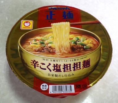 5/30発売 マルちゃん 正麺 カップ 辛こく塩担担麺