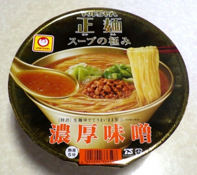 10/10発売 マルちゃん 正麺 カップ スープの極み 濃厚味噌