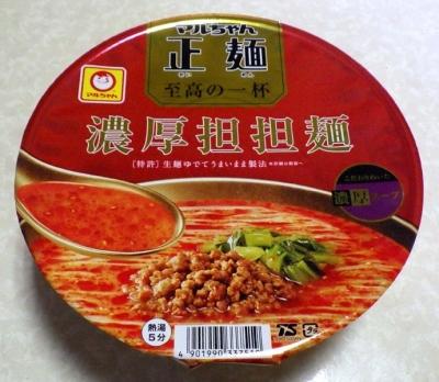 11/29発売 マルちゃん 正麺 カップ 至高の一杯 濃厚担担麺
