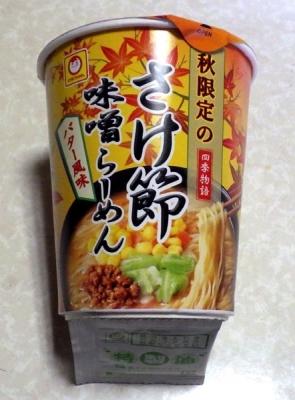 10/3発売 四季物語 秋限定 さけ節味噌らーめんバター風味
