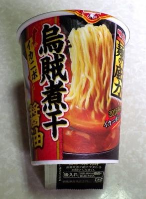 7/4発売 麺の底力 烏賊煮干醤油