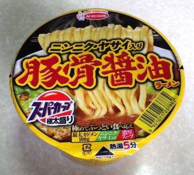 5/23発売 スーパーカップ極太盛り ニンニク・ヤサイ入り 豚骨醤油ラーメン