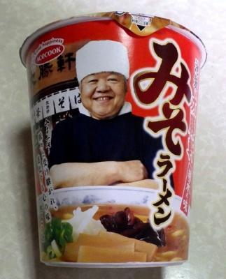 10/24発売 大勝軒 55周年記念 継承の味みそラーメン