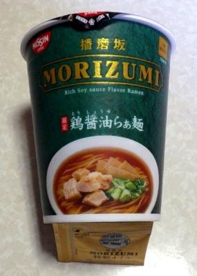 10/31発売 THE NOODLE TOKYO 播磨坂もりずみ 限定鶏醤油らぁ麺