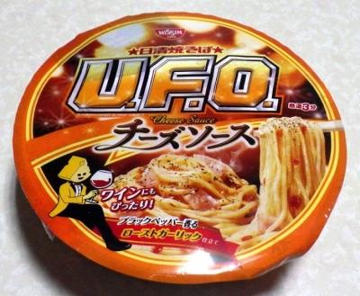 11/7発売 日清焼そば U.F.O. チーズソース ローストガーリック仕立て