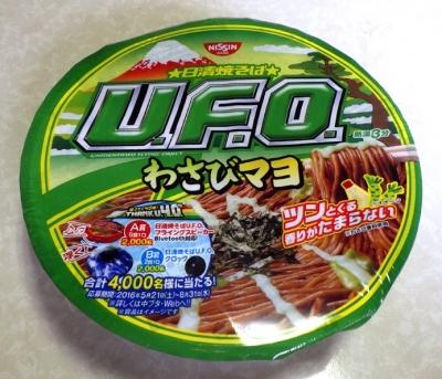 5/30発売 日清焼そば U.F.O. わさびマヨ焼そば(2016年)