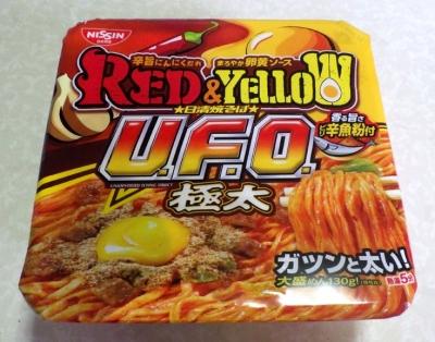 7/25発売 日清焼そば U.F.O. 極太 RED&YELLOW
