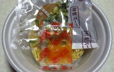 9/27発売 五郎家(568)監修 しょうゆ豚骨(内容物)