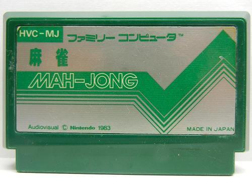 ba-jontigai_mj1.jpg