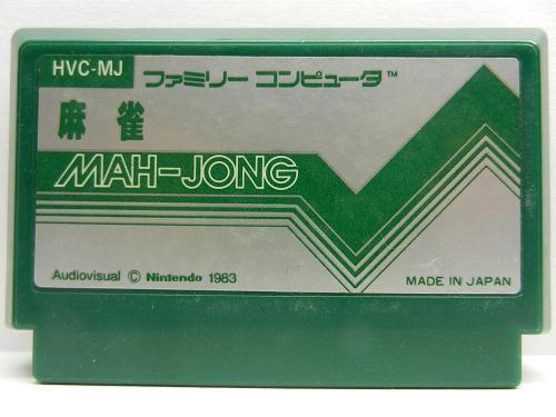 ba-jontigai_mj2.jpg