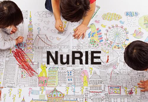 NURIE_convert_20160729180650.jpg