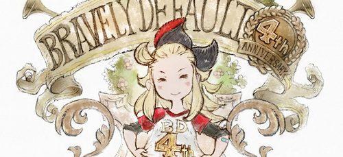 BD最新作を発表!スマホゲー『ブレイブリーデフォルト フェアリーズエフェクト』クローズドβテストは先着順!!