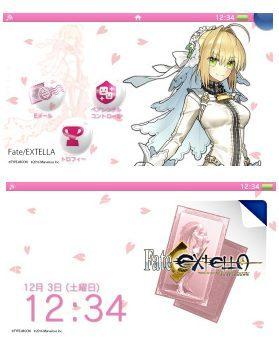 fateextt002.jpg