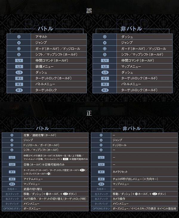 ff15andnext16001.jpg