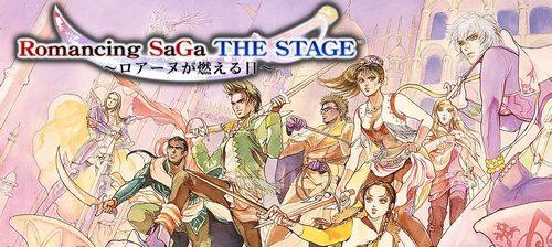 ロマサガ3がまさかの舞台化!2017年4月15日サンシャイン劇場で東京公演開始!以降大阪、愛知、福岡も