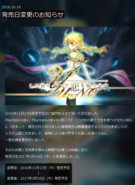 yuno3ad20166.jpg